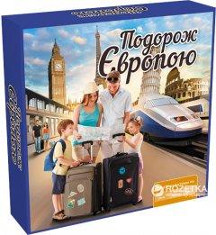 Игра Arial Путешествие по Европе (4820059910275)