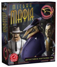 Игра Arial Городская Мафия (4820059910985)