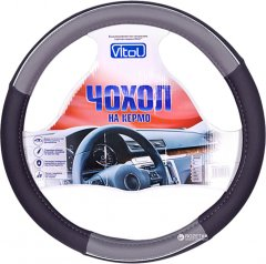 Чехол на руль Vitol JU 080204/17003GY/ M Черно-серый