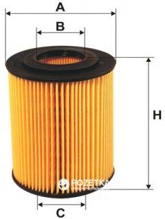 Фильтр масляный WIX Filters WL7294 - FN OE648/4