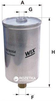 Фильтр топливный WIX Filters WF8182 - FN PP851