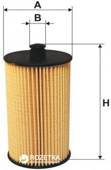 Фильтр топливный WIX Filters WF8392 - FN PE973/4
