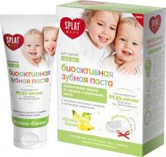 Детская зубная паста защита от бактерий и кариеса Splat Baby Яблоко-Банан 40 мл + Зубная щеточка (4603014006233)