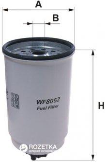 Фильтр топливный WIX Filters WF8052 - FN PP848
