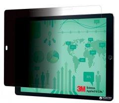 """Конфиденциальная плёнка для iPad Pro 12.9"""" альбомная (горизонтальная) ориентация от 3М (PFTAP007)"""