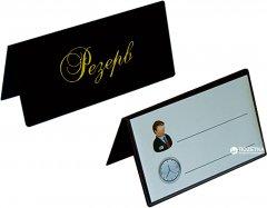 Настольная табличка Panta Plast 75 x 120 мм двухсторонняя винил Черная (0300-0073-01)