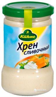 Хрен сливочный Kuhne 250 г (4012200034743)