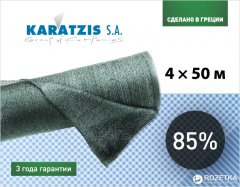 Cетка полимерная Karatzis для затенения 85% 4 х 50 м Зеленая (5203458762536)