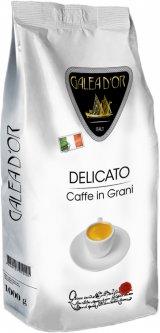 Кофе в зернах Galeador Delicato 1 кг (4820157910405)