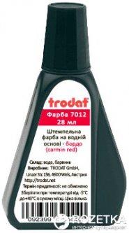 Штемпельная краска на водной основе Trodat 7012 28 мл Бордовая