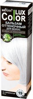 Бальзам оттеночный для волос Bielita 19 серебристый 100 мл (4810151013813)
