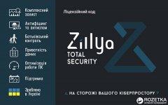 Антивирус Zillya! Total Security на 3 года 2 ПК (ESD - электронный ключ в бумажном конверте) (ZILLYA_TS_2_3Y)