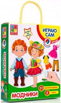 Магнитная игра-одевашка Vladi Toys Модники (VT3702-02)