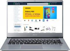 Ноутбук Acer Swift 3 SF314-41-R1EL (NX.HFDEU.006) Sparkly Silver Суперцена!!!