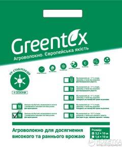 Агроволокно Greentex p-50 3.2 x 10 м Черно-белое (4820199220104)