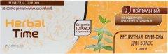 Окрашивающий крем на основе хны Herbal Time 0 Нейтральный с глиной 75 мл (3800010501279)