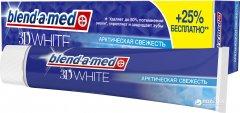 Зубная паста Blend-a-med 3D White Арктическая свежесть 125 мл (5410076475834)