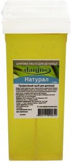 Сахарная паста для депиляции Danins Натурал в картридже 150 г (4820191090644)