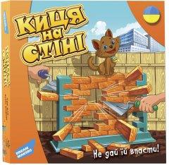 Игра детская настольная Dream Makers Кошка на стене Cards (1503C_UA) (4814718001176)