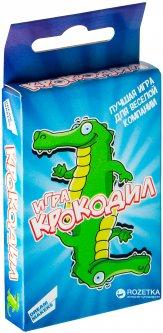 Игра детская настольная Dream Makers Крокодил Cards (1607_UA)