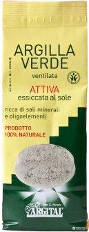 Активирована зеленая глина Argital 0.5 кг (8018968030160)