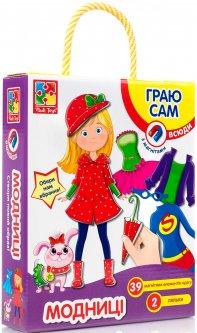 Магнитная игра-одевашка Vladi Toys Модниці (укр) (VT3702-05)