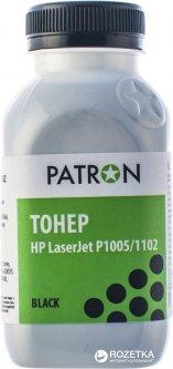 Тонер Patron HP LJ P1005/P1102/LBP3010/LBP6000/CB435A/CE285A/712/725 60 г (PN-HLJP1102-060)