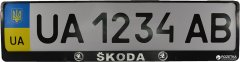 Рамка номера пластиковая с объемными буквами Шкода 2 шт (24-015)