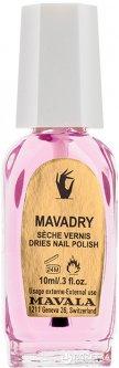Средство для быстрого высыхания лака Mavala Mavadry 10 мл (7618900918504)