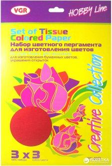 Пергамент цветной VGR А4 24 листа 3 цвета (25410)