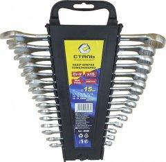 Набор ключей комбинированных Сталь CR-V 15 шт (BP55357)