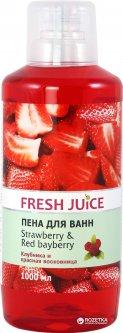 Пена для ванн Fresh Juice Strawberry & Red Bayberry 1000 мл (4823015936319)