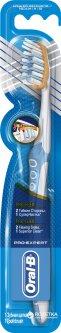 Зубная щетка Oral-B Pro-Expert Pro-Flex средней жесткости (3014260007232)