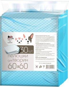 Пеленки для собак Хвіст та лапи 464158 60х60 см 30 шт (4820180242658)