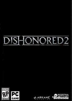 Dishonored 2 для ПК (PC-KEY, русские субтитры, электронный ключ в конверте)