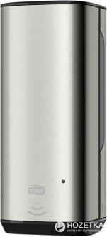 Дозатор для мыла-пены с сенсором TORK Intuition 460009 металлический