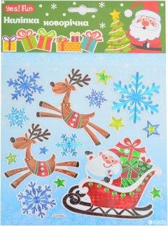 Наклейки новогодние Новогодько (YES! Fun) 801051 24 х 18.4 см (5056137107018)