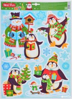 Наклейки новогодние Новогодько (YES! Fun) 801081 41 х 29 см (5056137106738)