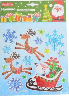 Наклейки новогодние Новогодько (YES! Fun) 801017 50 x 20 см (5056137106844)
