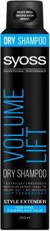 Сухой шампунь SYOSS Volume для тонких и ослабленных волос 200 мл (9000100695848)