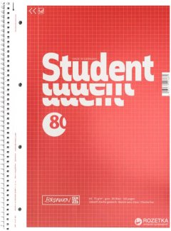 Колледж-блок Brunnen А4 в клетку 80 листов Красный (10-679 42)