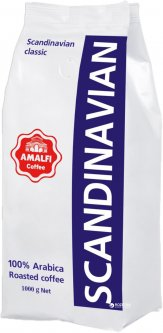 Кофе в зернах Amalfi Scandinavian Classic 1 кг (4820163370293)