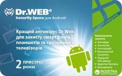 Dr. Web Security Space для Android 2 устройства/2 года (скретч-карта)