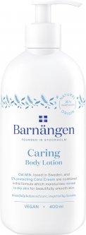 Лосьон для тела Barnangen Сaring с овсяным молочком для нормальной и сухой кожи 400 мл (5012583205753)