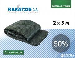 Cетка полимерная Karatzis для затенения 50% 2 х 5 м Зеленая (5203458762420)