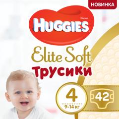 Трусики-подгузники Huggies Elite Soft Pants 4 (L) 42 шт (5029053547008)