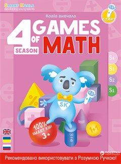 Умная книга Smart Koala Игры Математики Сезон 4 (SKBGMS4)