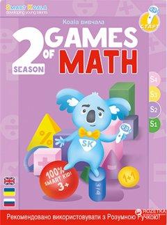 Умная книга Smart Koala Игры Математики Сезон 2 (SKBGMS2)