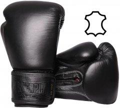 Боксерские перчатки PowerPlay 3014 10 унций Black