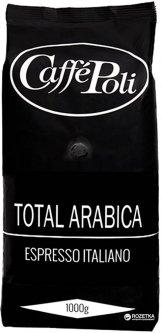 Кофе в зернах Caffe Poli 100% Arabica 1 кг (8019650000447)